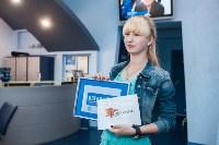 Клиника «Взгляд» наградила победителей конкурса «Детский взгляд в космос», Фото: 15