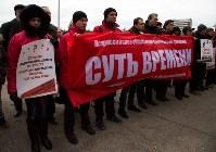 """Митинг против закона """"о шлепкАх"""", Фото: 2"""
