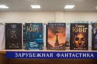 "Акции в магазинах ""Букварь"", Фото: 106"