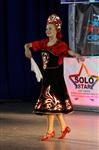 Всероссийский фестиваль персонального мастерства Solo Star, Фото: 56
