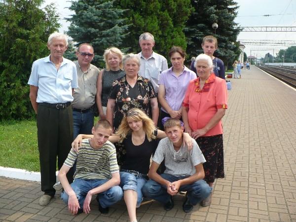 Это наши братья и сестры по папиной линии с Украины