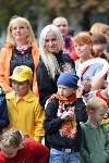 "Детский праздник ""Арсенала"", Фото: 40"