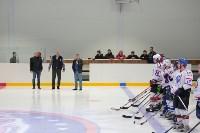 Стартовал областной этап Ночной хоккейной лиги, Фото: 43