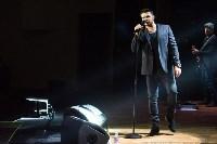 Концерт Эмина в ГКЗ, Фото: 53