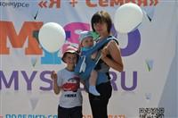 Мама, папа, я - лучшая семья!, Фото: 295