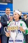 Новомосковская «Виктория» - победитель «Кубка ЕвроХим», Фото: 156