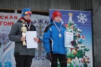 В Туле состоялась традиционная лыжная гонка , Фото: 86