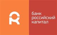 АКБ Российский Капитал, ОАО, Тульский филиал, Фото: 1