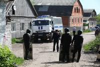 На Косой Горе ликвидируют незаконные врезки в газопровод, Фото: 18