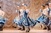 Идём учиться танцевать, Фото: 9
