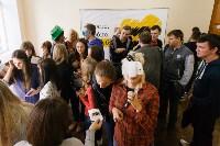 Гендиректор «Билайн» рассказал тульским студентам об успехе, Фото: 15