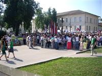 Митинг против насилия на Украине, Фото: 17