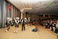 Губернатор поздравил тульских педагогов с Днем учителя, Фото: 86