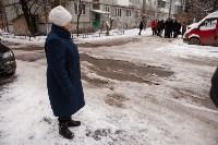Рейд по уборке придомовых территорий УК. 4.02.2015, Фото: 22