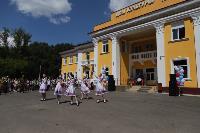 Открытие ДК Болохово, Фото: 54