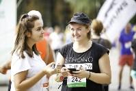 Первый Тульский марафон - 2016, Фото: 3