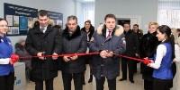 В Новомосковске открылся многофункциональный центр, Фото: 3