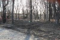 Рогожинский парк., Фото: 9