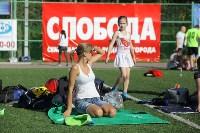 Групповой этап Кубка Слободы-2015, Фото: 66