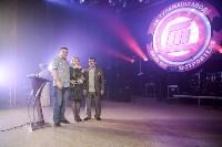 Сотрудников Туламашзавода поздравили с Днем машиностроителя, Фото: 138