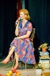 Алиса Гребенщикова в Ясной Поляне, Фото: 38