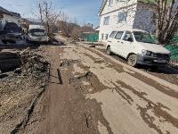 Ямы на ул. Нестерова, Фото: 9