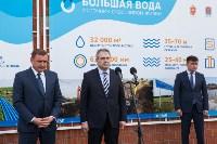 Большая вода в Новомосковске, Фото: 18