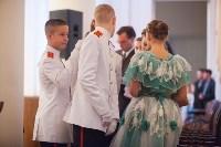 В колонном зале Дома дворянского собрания в Туле прошел областной кадетский бал, Фото: 95