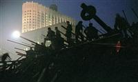 В России вспоминают путч 22-летней давности, Фото: 1