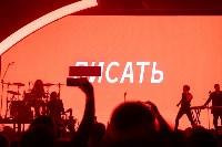 Тула открыла гастрольный тур «Би-2» с новой программой «NewBest», Фото: 124