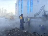 На трубопроводе Новомосковской ГРЭС произошла поломка, Фото: 1