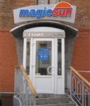 Magic Sun, Фото: 1