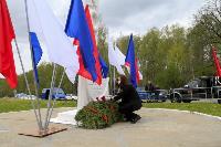 Тульские байкеры почтили память героев в Ясной Поляне, Фото: 29