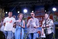 «Битва за «Нашествие»: «Васильков & коты» представят Тулу на фестивале, Фото: 101