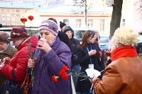 """Автопробег Героев """"Перекличка поколений"""", Фото: 31"""