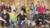 Новомосковск, Школа №2, 11а. , Фото: 119