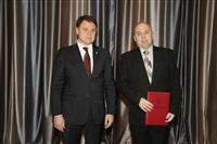 Вручение Благодарственного письма Президента Российской Федерации Владимиру Натарову, Фото: 52