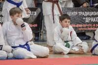 Соревнования по восточному боевому единоборству, Фото: 46
