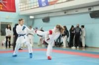 Открытое первенство и чемпионат Тульской области по каратэ (WKF)., Фото: 41
