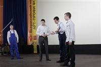 Арт-Профи Форум. 13 февраля 2014, Фото: 19