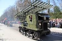 День Победы в Новомосковске, Фото: 7
