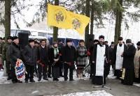 Митинг в День памяти неизвестного солдата, 3.12.2015 , Фото: 11