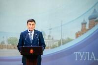 VII Съезд территориального общественного самоуправления  Тульской области, Фото: 22