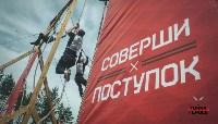 Гонка Героев, Фото: 2