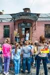В Туле состоялся финал необычного квеста для детей, Фото: 57