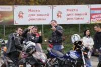 Тульские байкеры закрыли мотосезон - 2014, Фото: 169