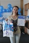«Тульский молочный комбинат» наградил любителей йогурта ценными призами, Фото: 3