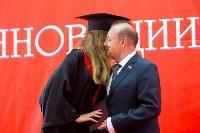 Вручение дипломов магистрам ТулГУ, Фото: 80