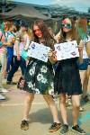 В Туле прошел фестиваль красок и летнего настроения, Фото: 72