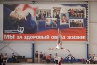 Первенство ЦФО по спортивной гимнастике, Фото: 67